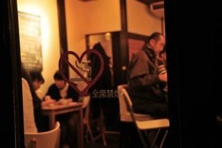 湘南台で唯一の禁煙BAR。落ち着いた店内は女性一人でも入りやすいです。