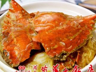 渡り蟹と特選春雨の土鍋煮込み
