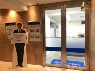 イメージキャラクターは松岡修造さん。テレビCM放送中。